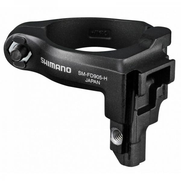 Shimano XTR Di2 18 Umwerfer Adapter 34,9mm, SM-FD905HL high clamp Band